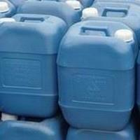 Buy cheap Caustic Soda 99% and 96% from wholesalers