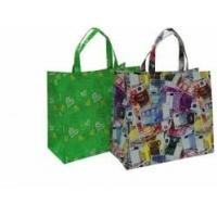 Buy cheap soft, water resistant Price competition PP Non Woven Reusable custom printed shopping bags from wholesalers