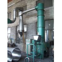Buy cheap XSG Series Industrial Flash Dryer , Rotary Drying Equipment With Screw Feeder from wholesalers