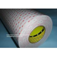 Buy cheap Die Cut Shapes Double Sided Adhesive Tape Industrial Sealing Envelop Easy Peel Off from wholesalers