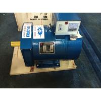 Buy cheap 20Kw ST AC Electric Generator High Economy Goods 4 Pole Single Phase from wholesalers