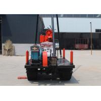 Buy cheap High Performance Horizontal Directional Drilling Rig / Portable Water Well Drilling Rigs from wholesalers
