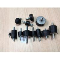 Buy cheap OEM Custom NR  Rubber vibration damper rubber shock absorber for the industrial machinery from wholesalers