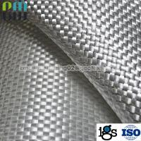 Buy cheap Suitable for Separation PP Material black Woven Geotextile price per m2 from wholesalers