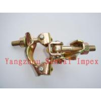 Buy cheap Scaffolding Coupler - British Type Fixed Clamp product