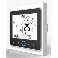 Buy cheap Commercial Digital Fan Coil Unit Thermostat Ceiling Mount CE Certification from wholesalers