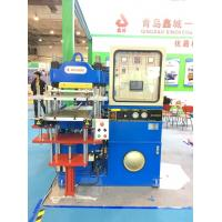Buy cheap 100T Rubber Press,100T Rubber Compression Molding Machine,100T Hydraulic Press Machine from wholesalers