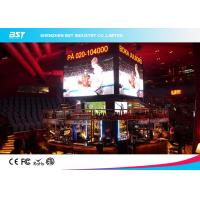 Buy cheap P4mm Indoor full color Led Screen With 140 Degree Viewing Angle for convention center from wholesalers