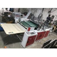 Buy cheap BF-700 Automatic high speed side sealing BOPP bag making machine from wholesalers