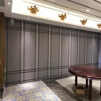 Buy cheap Aluminum Frame Banquet Hall Gypsum Board Wood Removable Sliding Partition Walls from wholesalers