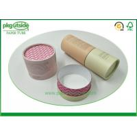 Buy cheap PA Oil Bottle Paper Cosmetic Containers Packaging 100% Recycled Damp - Proof from wholesalers