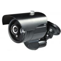 Buy cheap Super Had II CCD 600TVL, 1 x IR array III, 50M IR, home security hd cctv cameras from wholesalers