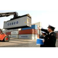 Buy cheap import export company names/ customs clearance agent in China from wholesalers