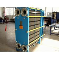 Buy cheap World Famous brand blue TRANTER PHE detachable AISI 304/0.5mm plate heat exchanger widely use in refrigeration system from wholesalers