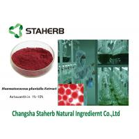 Buy cheap Astaxanthin 472-61-7 Concentrated Plant Extract Haematococcus pluvialis extract from wholesalers