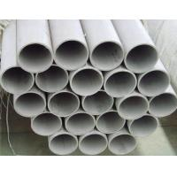 Buy cheap ASTM A790 ss329 seamless pipe from wholesalers