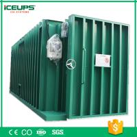 Buy cheap ICEUPS energy-saving 4 pallet vacuum cooler/freezer/chiller equipment from wholesalers