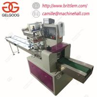 Buy cheap Automatic Pillow Packing Machine Factory   Professional Vertical Pillow Packing Machine from wholesalers