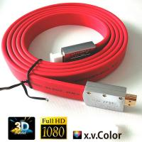 Buy cheap RED HDMI Flat Cable with Gold Plated Zinc Alloy Connector, Supports 3D/Ethernet product