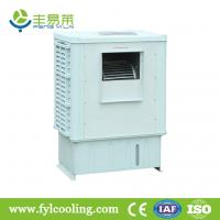Buy cheap FYL DH98C Industrial Evaporative Air Cooler / Friendly Air Conditioner from wholesalers