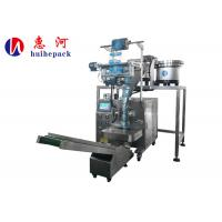 Buy cheap High-precision Double Disc Vibrating Screw Bagging Packing Machine With Light Curtain Count from wholesalers