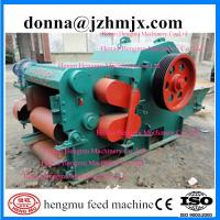 Buy cheap High performance and low consumption wood chipper shredder for sale from wholesalers