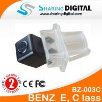 Buy cheap High Definition Mini Hidden Car Reversing Camera Color CMOS For BENZ E product