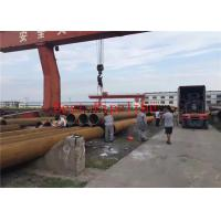 Buy cheap API 5L ERW Seamless Black Steel Pipe 1118mm 1067mm For Natural Gas Line product