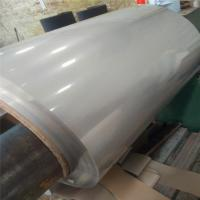 Buy cheap 201 J1 J3 Quality Stainless Steel Coil Cold rolled SS coils 1000-1219-1500mm width 2B finish from wholesalers