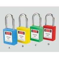Buy cheap factory price lock door 2014 with high performance high quality from wholesalers