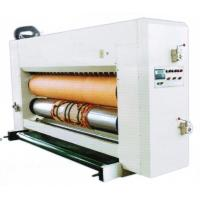 Buy cheap Computer Rotary Die-cutter Unit, Inline with Flexo Printer, Die-cutting + Creasing from wholesalers