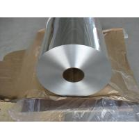 Buy cheap ISO9001 SGS FDA MSDS 8011 Aluminium Foil Rolls Recycle 50mm Width from wholesalers
