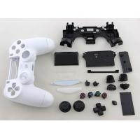 Buy cheap Replacement Complete Housing Shell Case for PS4 Dualshock 4 Controller - Glossy White from wholesalers