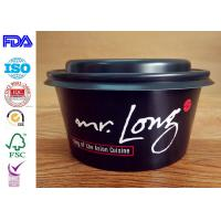 Buy cheap High grade quality disposable take away kraft paper salad bowl match with lids product