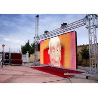 Buy cheap P10 Outdoor Rental Stage LED Screen AC110V / 220V Power Input High Frequency from wholesalers