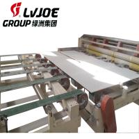 Buy cheap Gypsum Board Wall Panel PVC Film And Aluminum Foil Lamination Machine from wholesalers