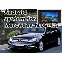 Buy cheap Mercedes benz C class GPS Auto Navigation Systems mirror link 480*800 Android 6.0 7.1 from wholesalers