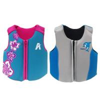 Buy cheap Inflatable Sandbeach Swimming Vest Water-Skiing Surfing Vests from wholesalers
