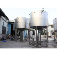 Buy cheap 1000L-10000L Stainless Steel Filter Housing Milk / Juice Mixing Processing Tank from wholesalers