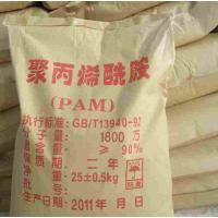 Buy cheap Polyacrylamide (PAM)/Non-ionic, Anionic, Cationic from wholesalers