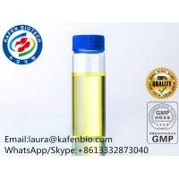 Buy cheap Factory Supply 99.5% Purity Pharmaceutical Raw Materials Essential Flavor Enhancer Guaiacol CAS:90-05-1 from wholesalers