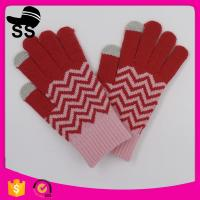 Buy cheap 90%Acrylic 5%Spandex 5%Conductive fiber Wave Pattern Customized Beautiful Jacquard Touch Screen Winter Knitting Gloves from wholesalers