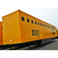 Buy cheap China closed van trailer, dry van trailer, enclosed trailer, road train trailer for sale from wholesalers