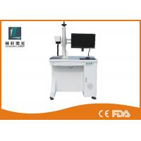 Buy cheap Optical Fiber Laser Marking Machine Pulsed Laser For Plastic Bottle / Keyboard from wholesalers