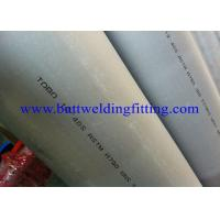 Buy cheap Duplex 31803 Chemical Pipe 50mm Stainless Steel Tube 2-18m Length from wholesalers