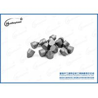 Buy cheap High Performance Hard Metal Rock Drill Bits With Good Wear Resistance from wholesalers