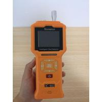 Buy cheap Portable Combustible gas detector product