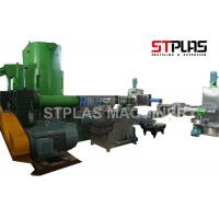 Buy cheap High Speed Plastic Recycling Pellet Machine Rolled LDPE Film Plastic Pellet Extruder from wholesalers