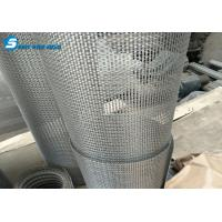 Buy cheap architectural building facade deco mesh curtain from wholesalers