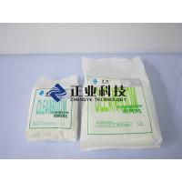 Buy cheap Lint Free Cleaning Dust-Free Cloth With High Flexible And Water Absorption from wholesalers